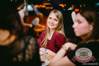 «Дыхание ночи»: Rocky Bell (Челябинск), 15 ноября 2014 - Ресторан «Максимилианс» Челябинск - 09