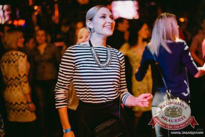 «Дыхание ночи»: Rocky Bell (Челябинск), 15 ноября 2014 - Ресторан «Максимилианс» Челябинск - 15