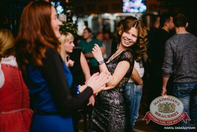 «Дыхание ночи»: Rocky Bell (Челябинск), 15 ноября 2014 - Ресторан «Максимилианс» Челябинск - 16