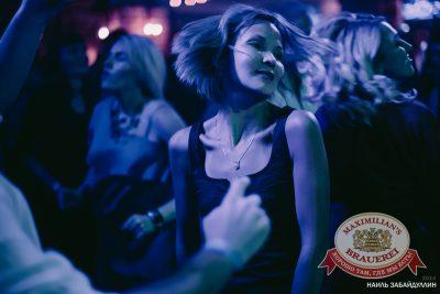 «Дыхание ночи»: Rocky Bell (Челябинск), 15 ноября 2014 - Ресторан «Максимилианс» Челябинск - 22