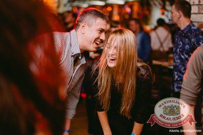 «Дыхание ночи»: Rocky Bell (Челябинск), 15 ноября 2014 - Ресторан «Максимилианс» Челябинск - 25