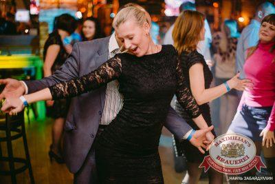 «Дыхание ночи»: Rocky Bell (Челябинск), 15 ноября 2014 - Ресторан «Максимилианс» Челябинск - 28