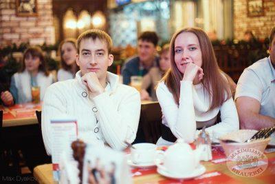 «Родник талантов», финал. 14 декабря 2013 - Ресторан «Максимилианс» Челябинск - 05