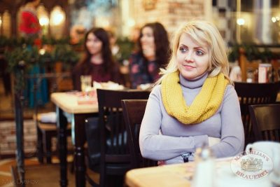 «Родник талантов», финал. 14 декабря 2013 - Ресторан «Максимилианс» Челябинск - 08