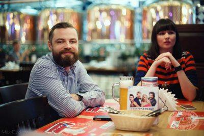 «Родник талантов», финал. 14 декабря 2013 - Ресторан «Максимилианс» Челябинск - 10