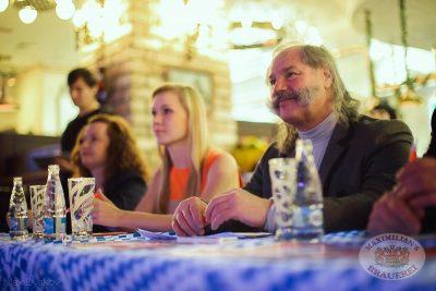 «Родник талантов», финал. 14 декабря 2013 - Ресторан «Максимилианс» Челябинск - 12