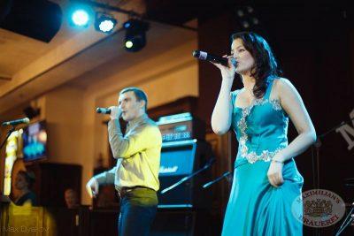 «Родник талантов», финал. 14 декабря 2013 - Ресторан «Максимилианс» Челябинск - 20