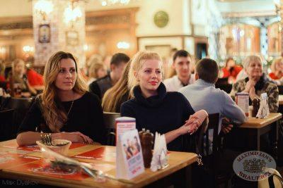 «Родник талантов», финал. 14 декабря 2013 - Ресторан «Максимилианс» Челябинск - 24