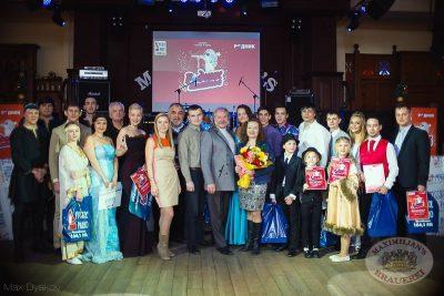 «Родник талантов», финал. 14 декабря 2013 - Ресторан «Максимилианс» Челябинск - 30