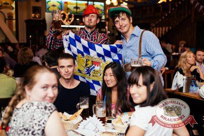 Октобер рок-фест, 27 сентября 2014 - Ресторан «Максимилианс» Челябинск - 06
