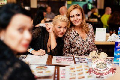 Октобер рок-фест, 27 сентября 2014 - Ресторан «Максимилианс» Челябинск - 09