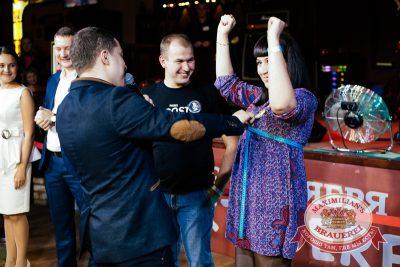 Октобер рок-фест, 27 сентября 2014 - Ресторан «Максимилианс» Челябинск - 11