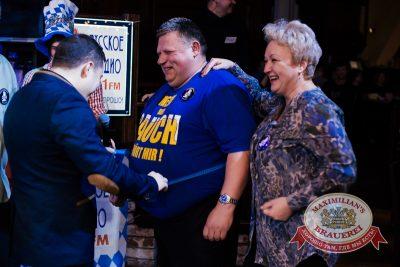 Октобер рок-фест, 27 сентября 2014 - Ресторан «Максимилианс» Челябинск - 12
