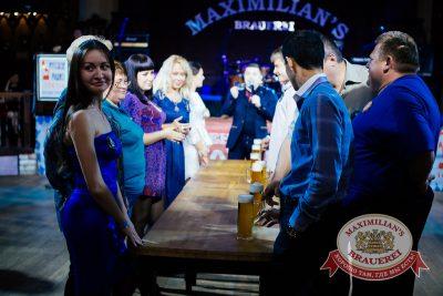 Октобер рок-фест, 27 сентября 2014 - Ресторан «Максимилианс» Челябинск - 14