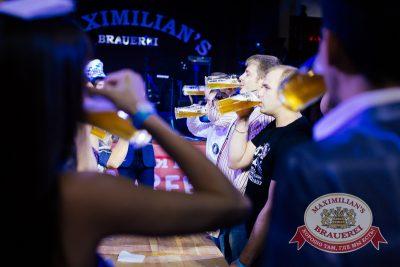 Октобер рок-фест, 27 сентября 2014 - Ресторан «Максимилианс» Челябинск - 15