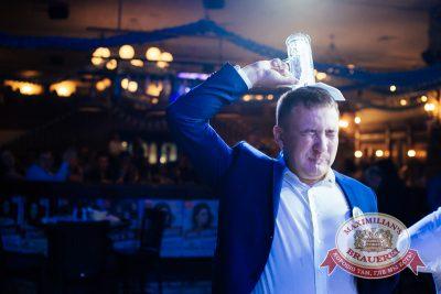 Октобер рок-фест, 27 сентября 2014 - Ресторан «Максимилианс» Челябинск - 16