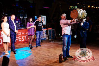 Октобер рок-фест, 27 сентября 2014 - Ресторан «Максимилианс» Челябинск - 20