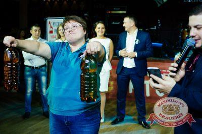 Октобер рок-фест, 27 сентября 2014 - Ресторан «Максимилианс» Челябинск - 21
