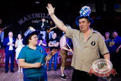 Октобер рок-фест, 27 сентября 2014 - Ресторан «Максимилианс» Челябинск - 25