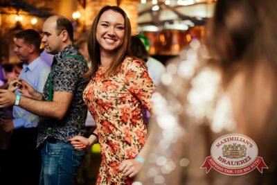 Октобер рок-фест, 27 сентября 2014 - Ресторан «Максимилианс» Челябинск - 27