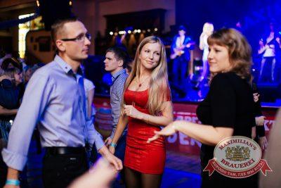 Октобер рок-фест, 27 сентября 2014 - Ресторан «Максимилианс» Челябинск - 28