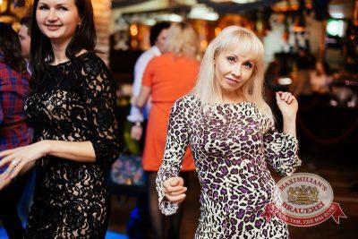 Октобер рок-фест, 27 сентября 2014 - Ресторан «Максимилианс» Челябинск - 30