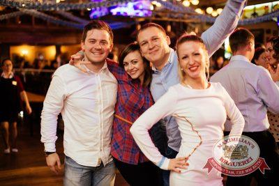 Октобер рок-фест, 27 сентября 2014 - Ресторан «Максимилианс» Челябинск - 33