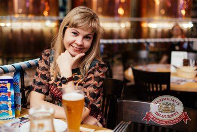 Октобер рок-фест, 27 сентября 2014 - Ресторан «Максимилианс» Челябинск - 34