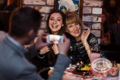 Рок острова, 28 января 2016 - Ресторан «Максимилианс» Челябинск - 04