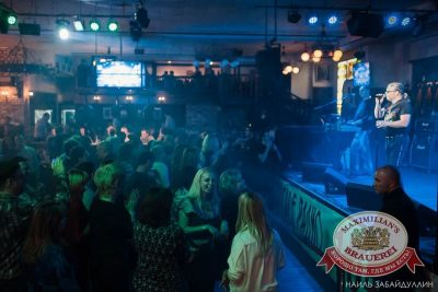 Рок острова, 28 января 2016 - Ресторан «Максимилианс» Челябинск - 08