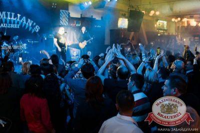 Рок острова, 28 января 2016 - Ресторан «Максимилианс» Челябинск - 17