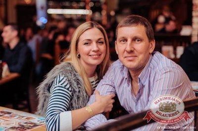 Рок острова, 19 февраля 2015 - Ресторан «Максимилианс» Челябинск - 05