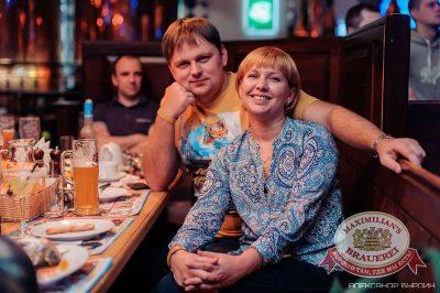 Рок острова, 19 февраля 2015 - Ресторан «Максимилианс» Челябинск - 08