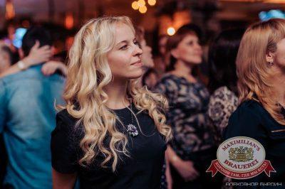 Рок острова, 19 февраля 2015 - Ресторан «Максимилианс» Челябинск - 10