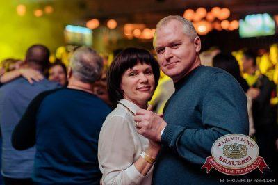 Рок острова, 19 февраля 2015 - Ресторан «Максимилианс» Челябинск - 22