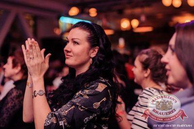 Рок острова, 19 февраля 2015 - Ресторан «Максимилианс» Челябинск - 23