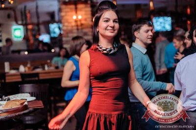 Рок острова, 19 февраля 2015 - Ресторан «Максимилианс» Челябинск - 27