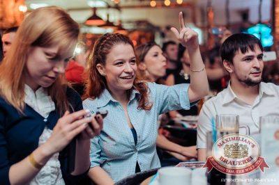 Рок острова, 19 февраля 2015 - Ресторан «Максимилианс» Челябинск - 28
