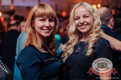 Рок острова, 19 февраля 2015 - Ресторан «Максимилианс» Челябинск - 29