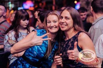 Рок острова, 19 февраля 2015 - Ресторан «Максимилианс» Челябинск - 30