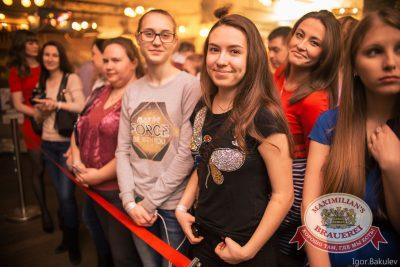 Руки вверх, 19 марта 2016 - Ресторан «Максимилианс» Челябинск - 07