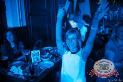 Руки вверх, 19 марта 2016 - Ресторан «Максимилианс» Челябинск - 19