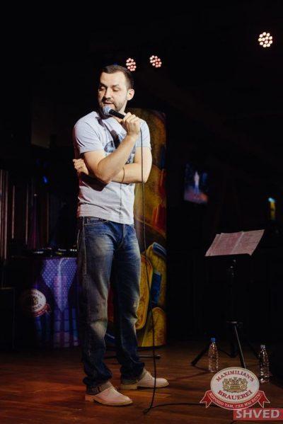 Comedy Club: Руслан Белый, 5 июня 2015 - Ресторан «Максимилианс» Челябинск - 02