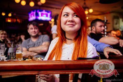 Руслан Белый, 28 февраля 2016 - Ресторан «Максимилианс» Челябинск - 06