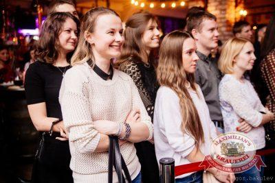 Руслан Белый, 28 февраля 2016 - Ресторан «Максимилианс» Челябинск - 10