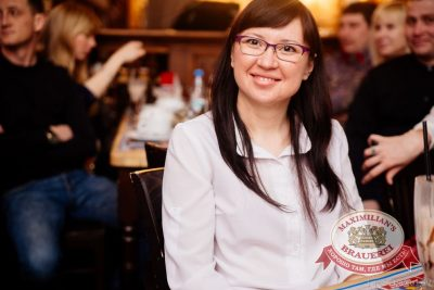 Руслан Белый, 28 февраля 2016 - Ресторан «Максимилианс» Челябинск - 12