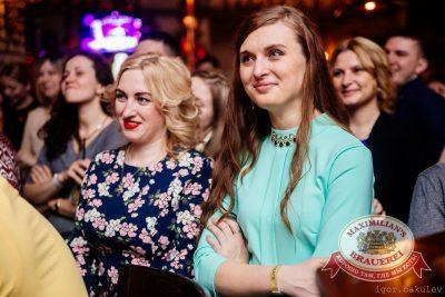 Руслан Белый, 28 февраля 2016 - Ресторан «Максимилианс» Челябинск - 14