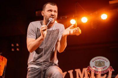 Руслан Белый, 28 февраля 2016 - Ресторан «Максимилианс» Челябинск - 15