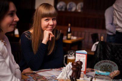 SEREBRO, 19 сентября 2013 - Ресторан «Максимилианс» Челябинск - 04