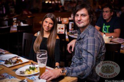 SEREBRO, 19 сентября 2013 - Ресторан «Максимилианс» Челябинск - 06